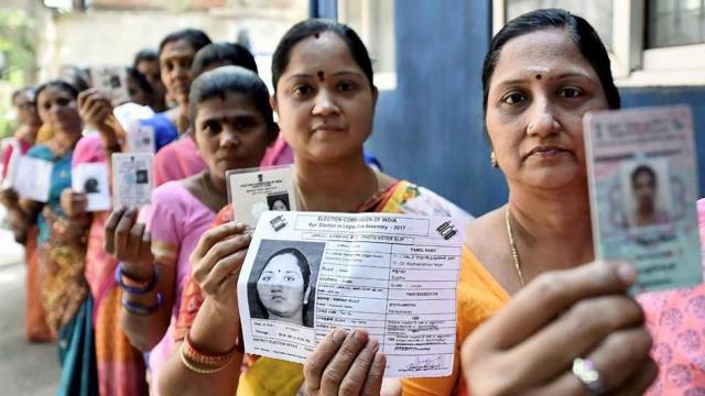 मतदान ओळखपत्र