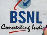 बीएसएनएल आणि एमटीएनएलचे विलिनीकरण