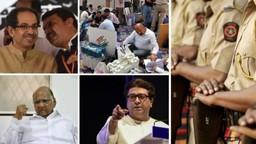 Vidhan Sabha results 2019: आज मतमोजणी! कोण ठरणार भारी?