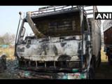 दहशतवाद्यांनी ट्रक जाळला