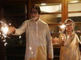 दोन वर्षांनंतर बच्चन यांच्या घरी दिवाळी पार्टी