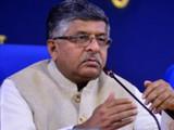 दूरसंचार मंत्री रविशंकर प्रसाद
