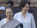 सोनिया गांधी, प्रियांका गांधी, राहुल गांधी