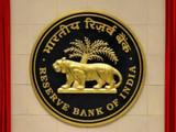 रिझर्व्ह बँक ऑफ इंडिया