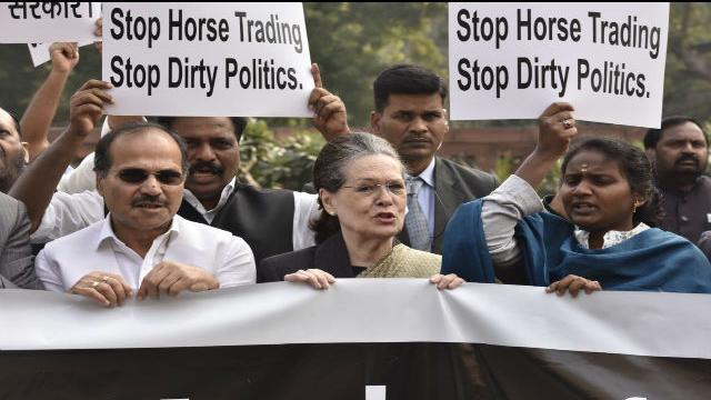 दिल्ली काँग्रेस आंदोलन