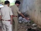 हैदराबाद बलात्कार प्रकरण