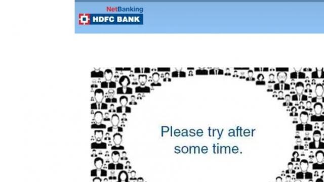 एचडीएफसी बँक तांत्रिक समस्या