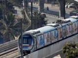 हैदराबाद मेट्रो