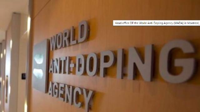 जागतिक अँटी डोपिंग एजन्सी
