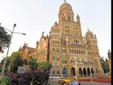 मुंबई महानगरपालिका