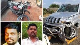 पुणे-सोलापूर महामार्गावरील विचित्र अपघातात तिघांचा जागीच मृत्यू