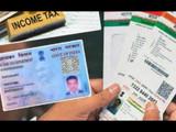 पॅन कार्ड आधार क्रमांकाशी जोडण्याची अखेरची मुदत ३१ डिसेंबरपर्यंत आहे.