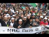 CAA Protest: दिल्ली शांत, यूपी आणि बिहारमध्ये उद्रेक