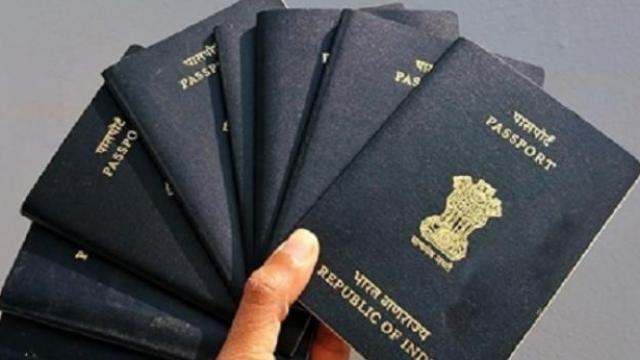 भारतीय पासपोर्ट