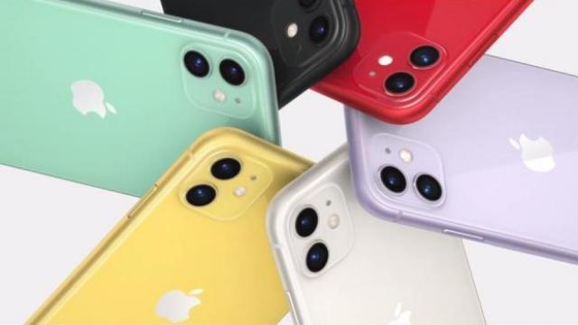 आयफोन