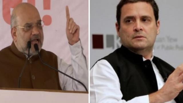 अमित शहा आणि राहुल गांधी