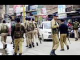 काश्मीरः हिजबूलच्या दोन दहशतवाद्यांसह कारमध्ये सापडला डीएसपी (संग्रहित छायाचित्र)
