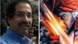 CM ठाकरे म्हणाले, 'तान्हाजी' चित्रपट नक्की बघेन, पण...