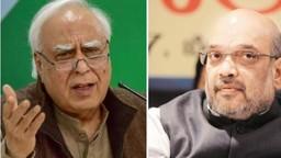 BJP सरकारवर पलटवार करत सिब्बल यांनी दिले शहांना चॅलेंज