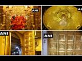 सिद्धिविनायक मंदिराला ३५ किलो सोन्याचे दान (ANI)