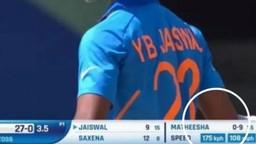Under 19 World Cup : गोलंदाजाने नव्हे मशिनने तोडला अख्तरचा विक्रम!