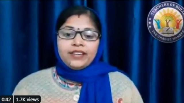 शिक्षिका रुबी कुमारी