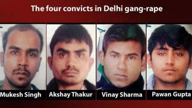 दिल्ली बलात्कार प्रकरणातील दोषी