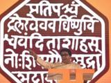 राज ठाकर (Satyabrata Tripathy/ht)