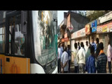 महाराष्ट्र बंदला हिंसक वळण