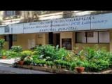 कस्तुरबा रुग्णालय
