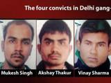 दिल्ली सामूहिक बलात्कार प्रकरणातील दोषी
