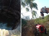 ट्रॅक्टर विहीरीत कोसळून झालेल्या अपघातात शेतकऱ्याचा मृत्यू