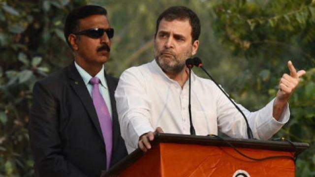 काँग्रेस नेते राहुल गांधी