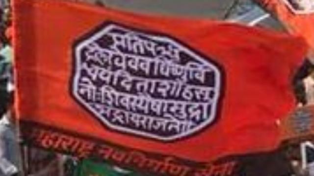 महाराष्ट्र नव निर्माण सेनेचा नवा ध्वज