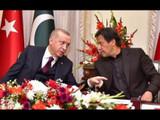 तुर्कस्थानचे राष्ट्राध्यक्ष रजब तय्यब एर्दोआन  आणि पंतप्रधान इमरान खान