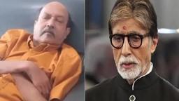 मृत्यूशी झुंज देणाऱ्या अमर सिंह यांनी अमिताभ बच्चन यांची मागितली माफी