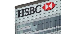 कोरोनामुळे HSBC करणार ३५००० कर्मचाऱ्यांची कपात