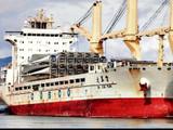 कांडला बंदरावर पकडण्यात आलेले ते जहाज