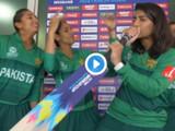 पाकिस्तानी महिला संघातील खेळाडू