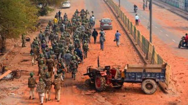 दिल्ली हिंसाचार