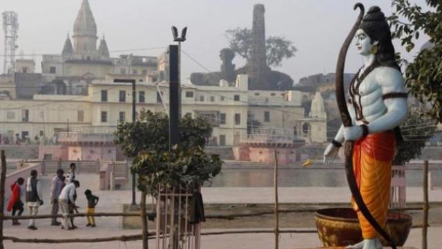 अयोध्येत भूमीपूजनाने सुरु होईल राम मंदिरची उभारणी