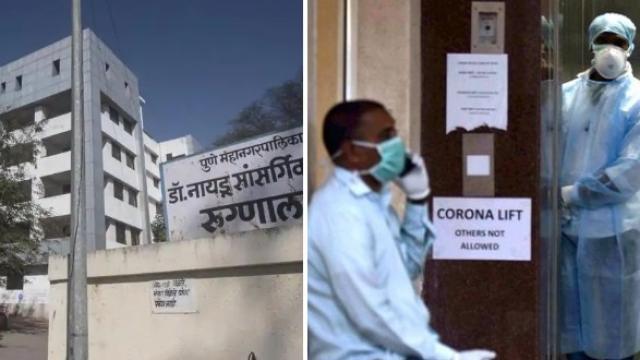 पुण्यातील रुग्णालयानंतर आता मुंबईतील रुग्णालयातही सुसज्ज यंत्रणा