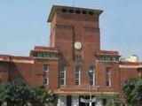 दिल्ली विद्यापीठ