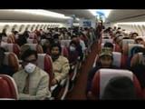 इराणनंतर इटलीतील २१८ प्रवाशांना आणले भारतात (कोरोना विषाणू)