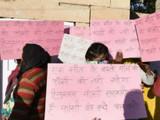 निर्भया बलात्कार प्रकरण