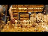 सोने-चांदींच्या दरात घसरण