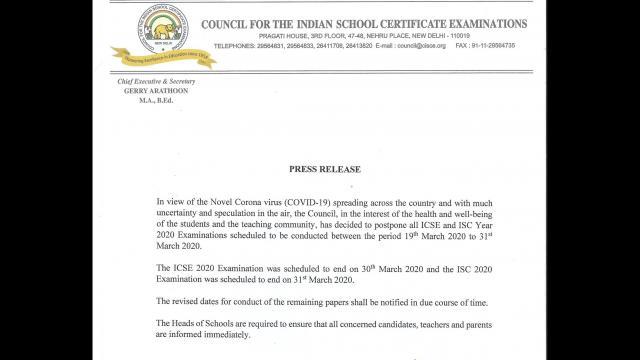 आयसीएसई आणि आयएससी बोर्डाने देखील परीक्षा स्थगित