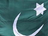 पाकिस्तान देशाचा झेंडा