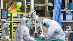 राज्यात कोरोनाबाधितांचा आकडा ४९० वर; ५० रुग्णांना डिस्चार्ज