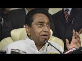 मध्य प्रदेशचे तत्कालीन मुख्यमंत्री आणि काँग्रेसचे ज्येष्ठ नेते कमलनाथ